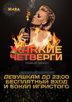 Night club infiniti(гнягань) - жара - 09-04-2011 - нягань (югра) - geometriaru